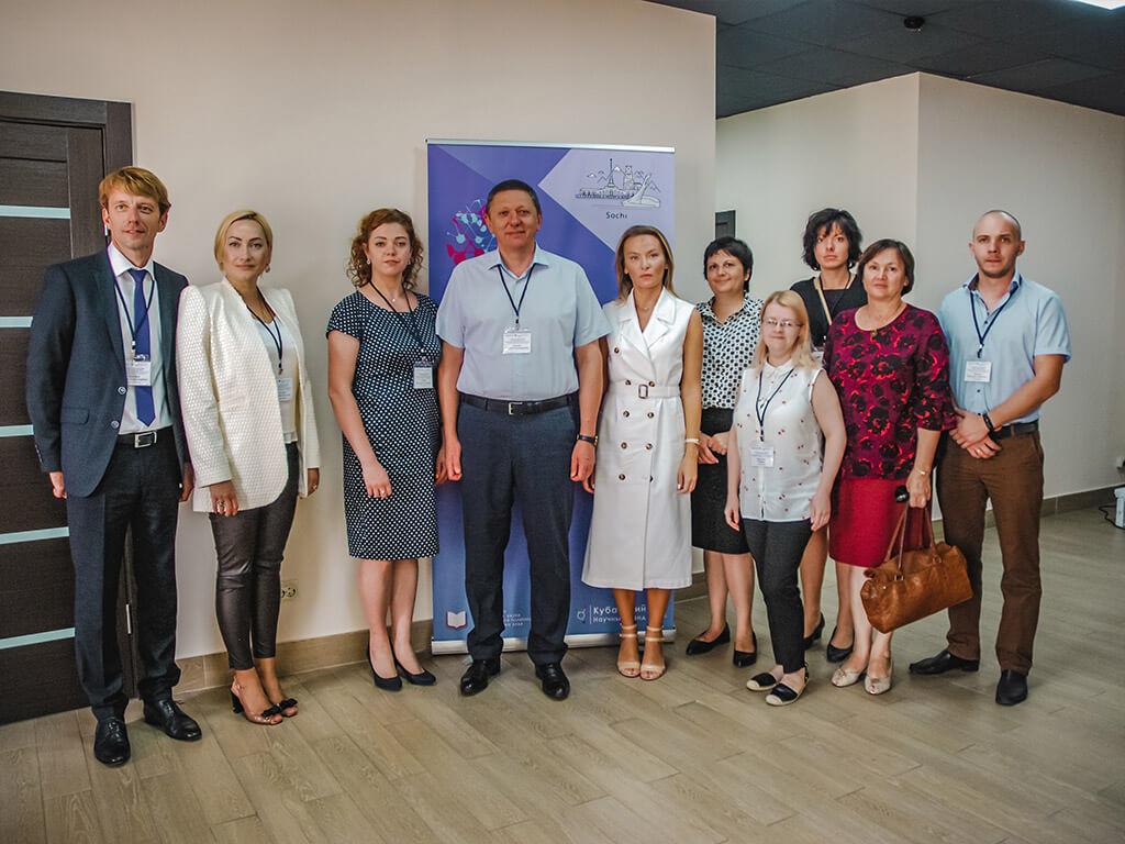 Коллектив Субтропического научного центра РАН на отчетной конференции грантодержателей
