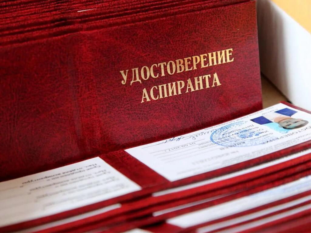 В ФИЦ СНЦ РАН завершился первый этап вступительных экзаменов в аспирантуру