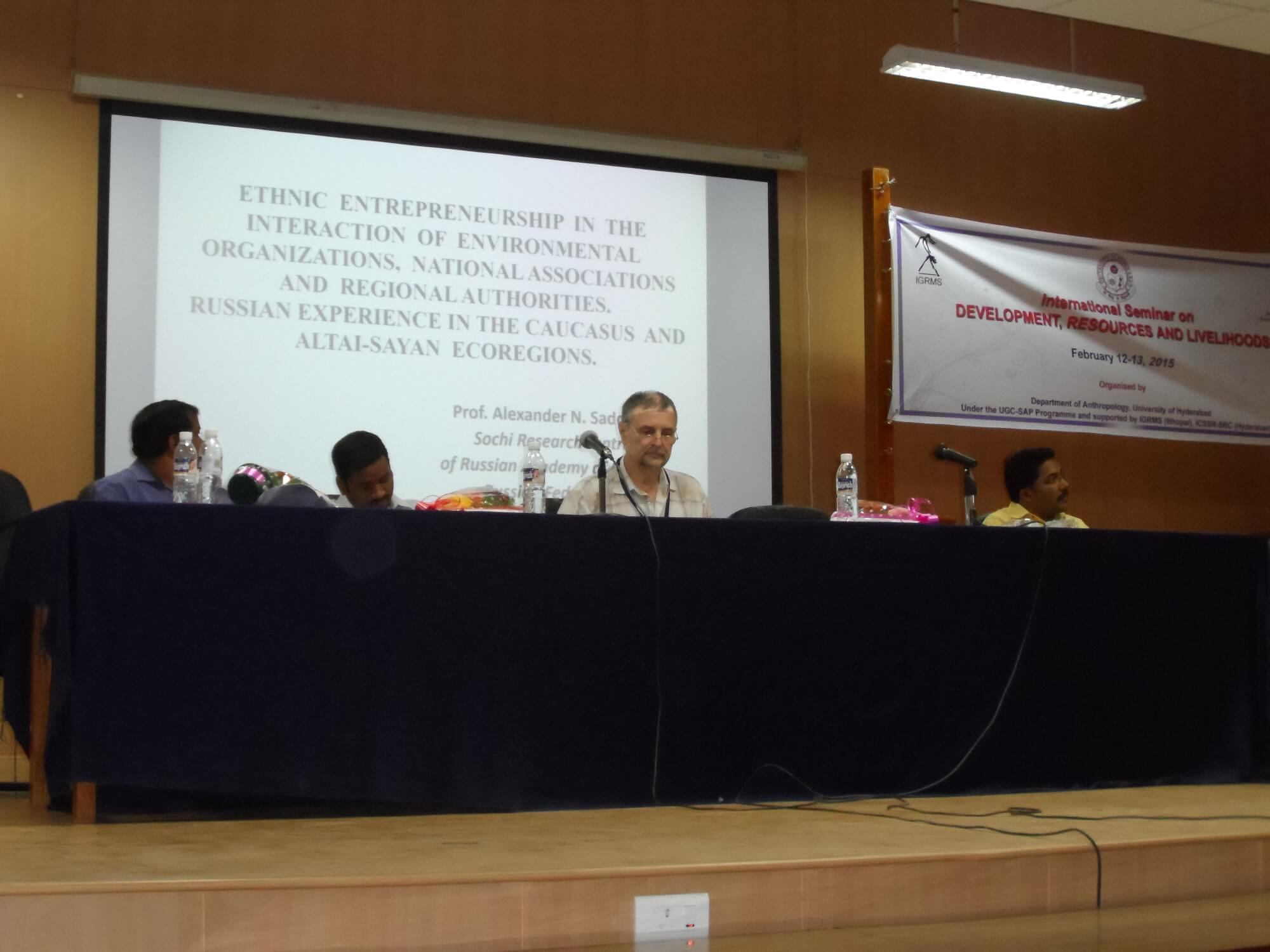 """Садовой А.Н. Участник Международной научной конференции """"Development, Resources and Livelihoods: International Seminar. Abstracts» – Hyderabad (India): University of Hyderabad, Department of Anthropology, February 12-13, 2015"""