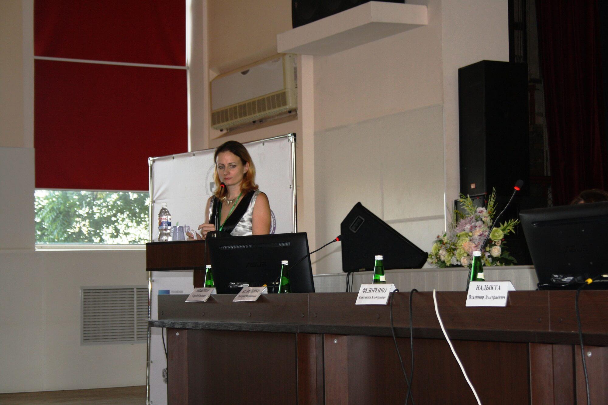 Выступление Н.Н. Карпун на международной конференции, Краснодар, 2016 г.