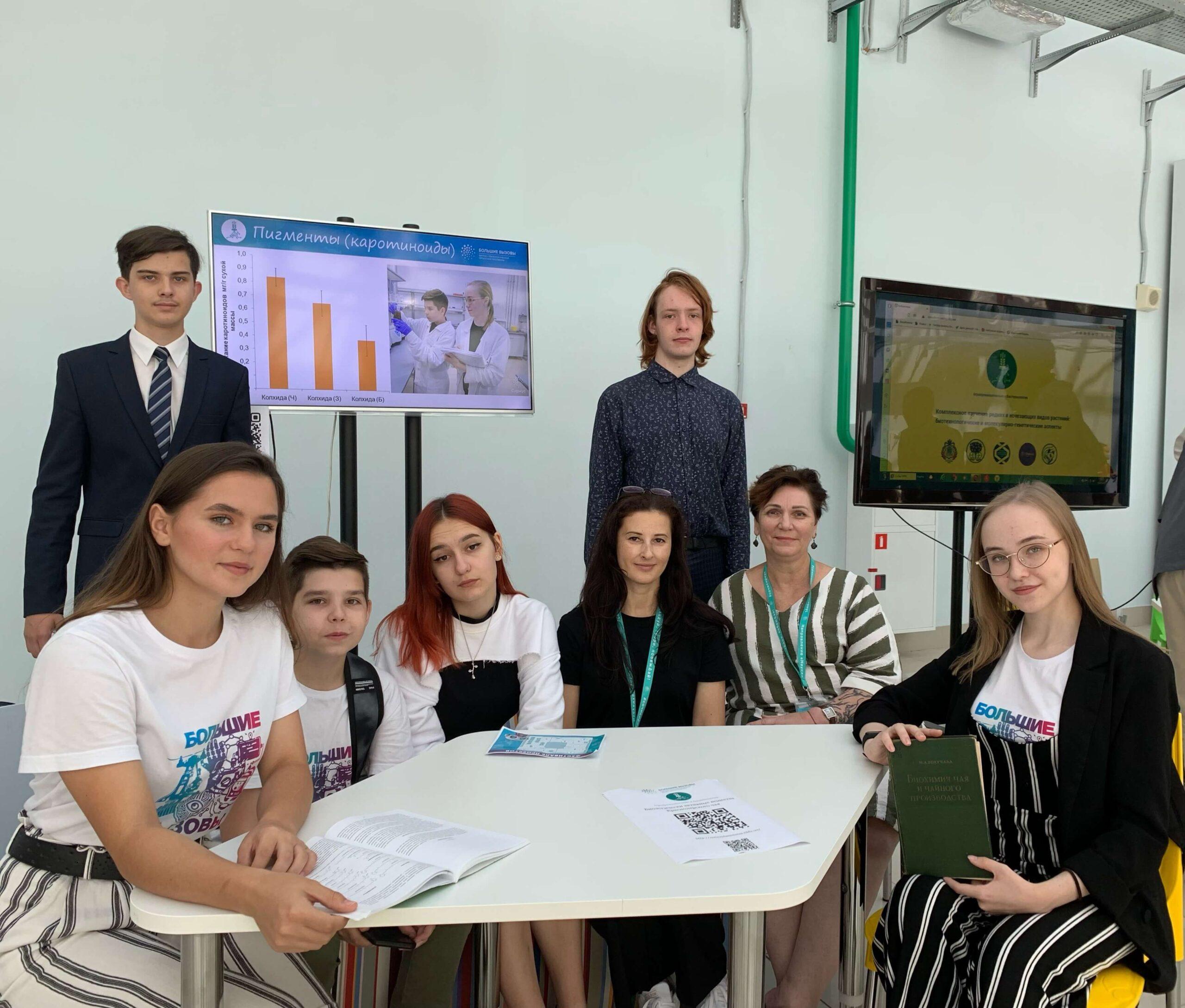 You are currently viewing В Сириусе прошёл фестиваль проектов программы «Большие вызовы»